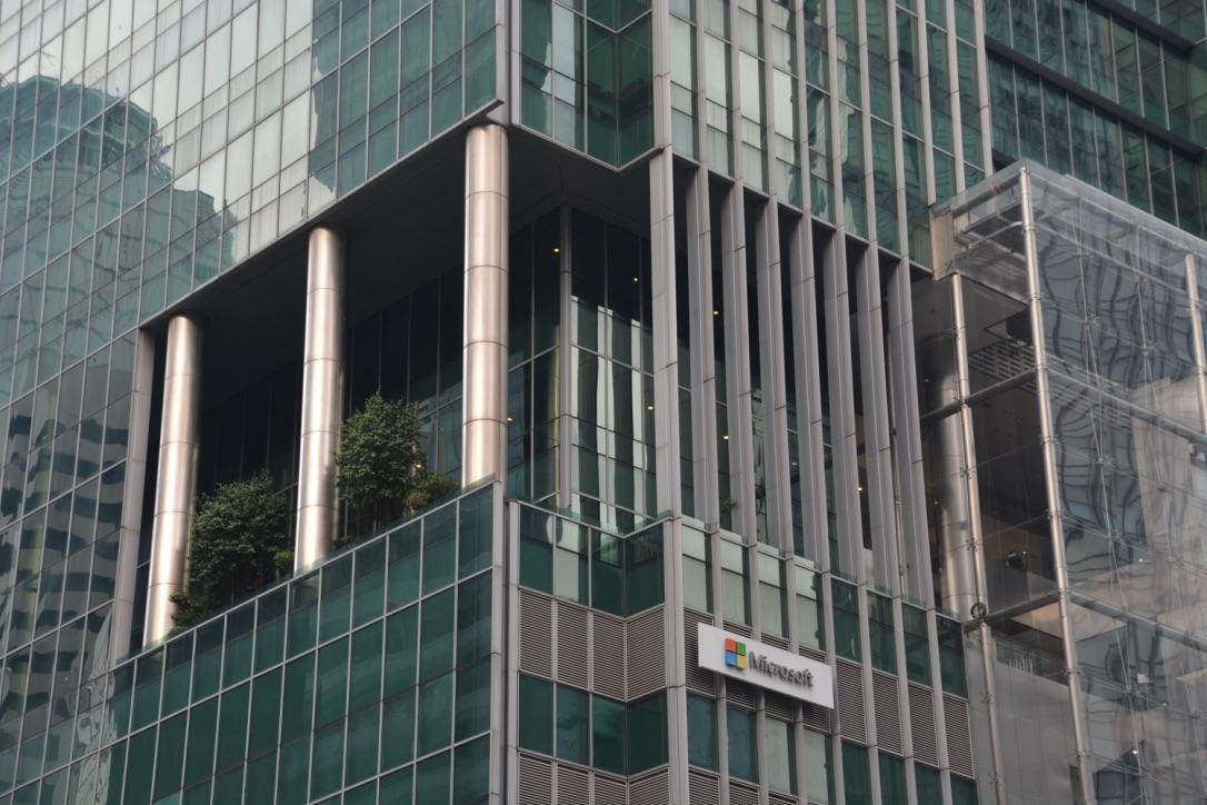 Singapore building 1
